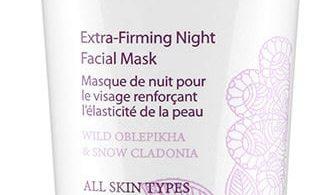 Extra-Firming Night Facial Mask Natura Siberica