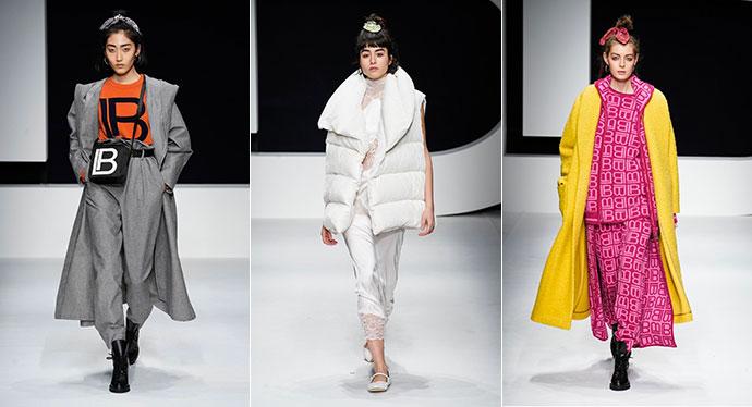 huge selection of 91c61 f00f3 Milano Moda Donna Autunno/Inverno 2019-20: la collezione ...